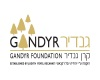 Gandyr Foundation