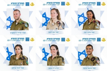 Eleven Mechina Graduates Honored by President Reuven Rivlin for Outstanding Service