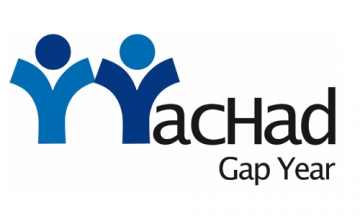 ABOUT YACHAD GAP YEAR