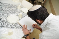 Bar mitzva celebration for 20-year-old convert to Judaism at Bnei David