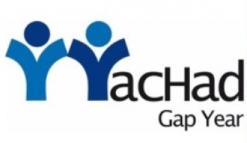 Yachad Gap Year